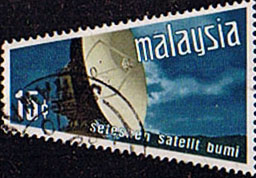 Malaysia 1970 Satellite Earth Station SG 61 Fine Used