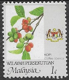 Malaysia 1986 Agricultural Products SG K15 Fine Mint