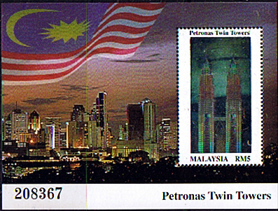 Buildings Stamps Malaysia 1999 Petronas Twin Towers Miniature Sheet Mint SG MS 771 Scott 727