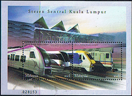 Stamp Malaysia 2002 Express and local trains Miniature Sheet Mint SG MS 1065a Scott 872