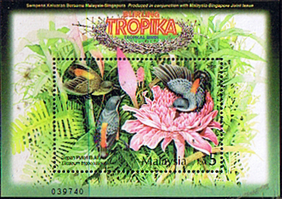 Stamps Malaysia 2002 Tropical Birds Miniature Sheet Mint SG MS 1332 Scott 888
