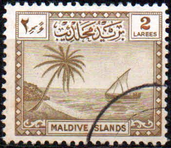 Postage Stamp Maldive Islands Stamps 1950 British Protectorate SG 21 Fine Used Scott 20