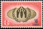 Maldive Islands 1960 World Refugee Year SG 68 Fine Mint