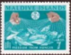 Maldive Islands 1963 Freedom from Hunger SG 120 Fine Mint