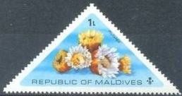 Maldive Islands 1975 Marine Life SG 568 Fine Mint
