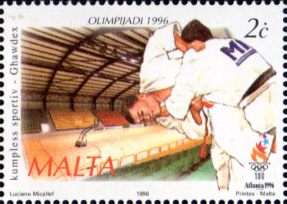 Sports Stamp Stamps Olympic Games Atlanta