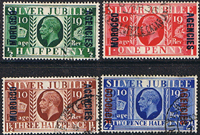 Morocco Agencies British 1935 King George V Silver Jubilee Set Fine Used