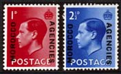 Morocco Agencies British Currency 1936 King Edward VIII Set Fine Mint