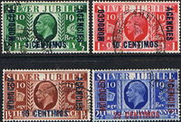 Morocco Agencies Spanish 1935 King George V Silver Jubilee Set Fine Used
