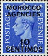 Morocco Agencies Spanish Currency 1952 SG 183 King George VI Fine Mint