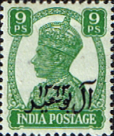 Stamp Stamps Muscat Oman 1944 King George VI India Overprint SG 3 Scott