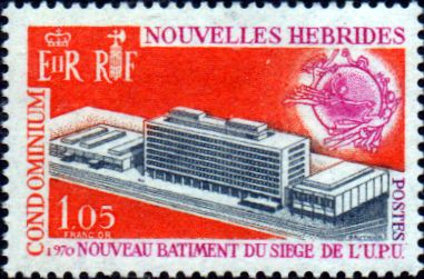 New Herbides 1970 Universal Postal Union Headquarters French Fine Mint