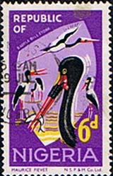 Nigeria 1969 SG 225 Saddle-bill Stork Bird Fine Used
