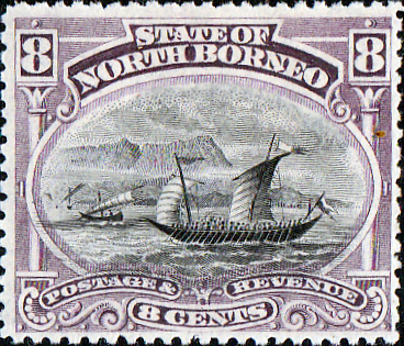 Stamps Stamp North Borneo 1894 State Issue Fine Used SG 74 Scott 64