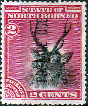 Stamps Stamp North Borneo 1894 State Issue Fine Used SG 69 Scott 60