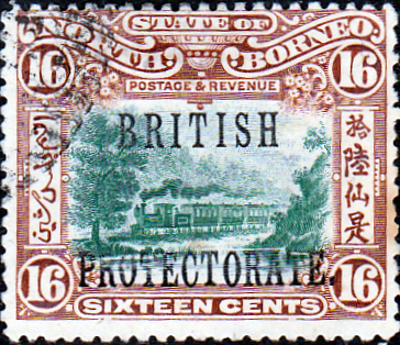 Stamps Stamp North Borneo 1901 British Protectorate Overprint Fine Used SG 134 Scott 120