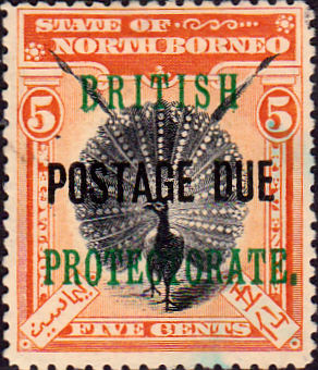 Stamp Stamps North Borneo 1897 State Issue Good Used SG 94a Scott 80