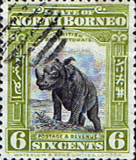 Stamp Stamps North Borneo 1909 Black Centre Design Fine Used SG 167a Scott 142b