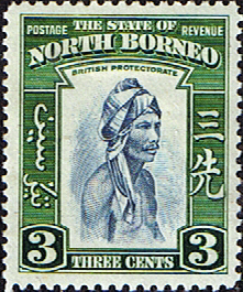 Stamps Stamp North Borneo 1939 British Protectorate Fine Mint Overprint SG 305 Scott 195