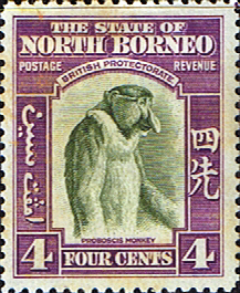 Stamps Stamp North Borneo 1939 British Protectorate Fine Mint SG 306 Scott 196