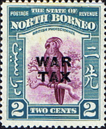 Stamps Stamp North Borneo 1941 WAR TAX Fine Mint Overprint SG 319 Scott MR2