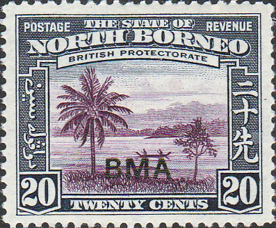 Stamp Stamps North Borneo 1945 British Military Administration Fine Mint Overprint SG 321 Scott 209