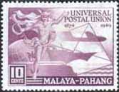 Postage Stamps Pahang 1949 Universal Postal Union SG 49 Fine Mint SG 49 Scott 46