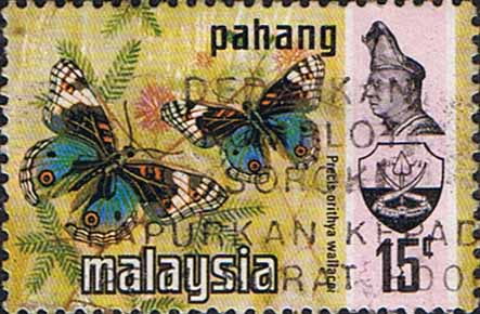 Pahang 1971 Butterflies SG 101 Fine Used