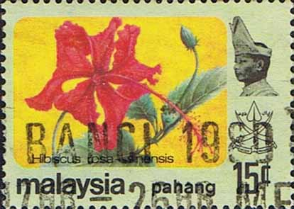 Pahang 1979 Flowers SG 115 Fine Used