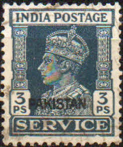 Pakistan 1947 Official SERVICE SG  O1 Fine Used