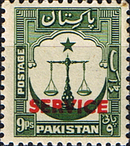 Pakistan 1948 Official SERVICE Stamps SG O16 Fine Mint Scott O16