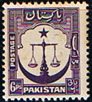 Pakistan 1948 SG 25 Fine Mint