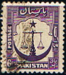 Pakistan 1948 SG 25 Fine Used