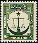 Pakistan 1948 SG 26 Fine Mint
