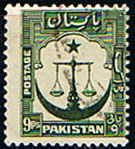 Pakistan 1948 SG 26 Fine Used