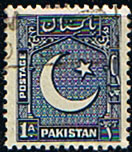 Pakistan 1948 SG 27 Fine Used