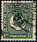 Pakistan 1948 SG 28 Fine Used