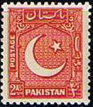 Pakistan 1948 SG 29 Fine Mint