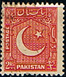 Pakistan 1948 SG 29 Fine Used