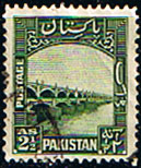Pakistan 1948 SG 30 Fine Used