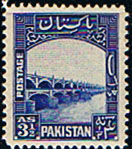 Pakistan 1948 SG 32 Fine Mint
