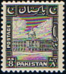 Pakistan 1948 SG 35 Fine Mint