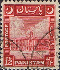 Pakistan 1949 SG 51 Redrawn Crescent Moon Fine Used