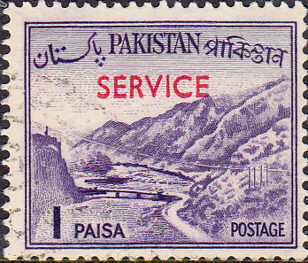 Pakistan 1961 Official SERVICE SG O77 Fine Used