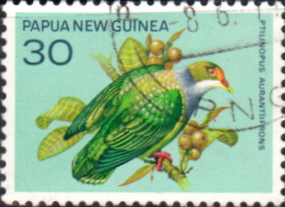 Postage Stamps Papua New Guinea 1977 Fauna Conservation SG 334 Scott 466 Fine Mint