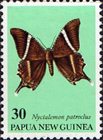 Papua New Guinea 1979 Conservation Moths SG 374 Fine Mint Scott 506 insects Moths Stamps