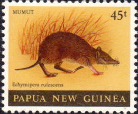 Postage Stamps Papua New Guinea 1980 Mammals Set Fine Mint