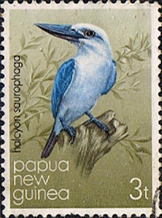 Bird Stamps Papua New Guinea 1985 Kingfishers SG 401 Fine Used