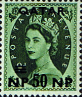 Qatar Stamps 1957 Queen Elizabeth II British Overprint SG 10 Fine Mint Scott