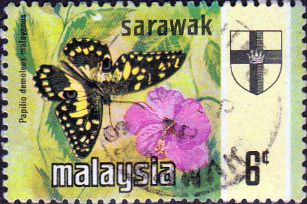 Sarawak 1971 Butterflies SG 222 Fine Used
